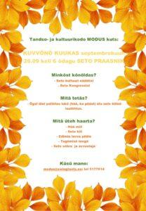 SETO PRAASNIK - Septembri kuuene kuukas @ Tantsu- ja kultuurikodu MODUS